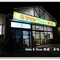 newIMG_0361.jpg