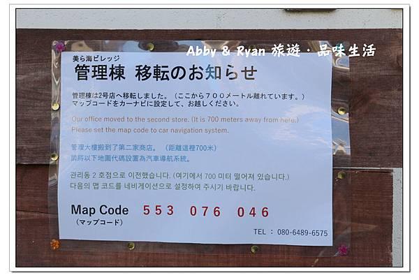 newIMG_0411.jpg