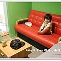newIMG_0570.jpg