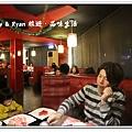 newIMG_1702.jpg