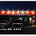 newIMG_0954.jpg