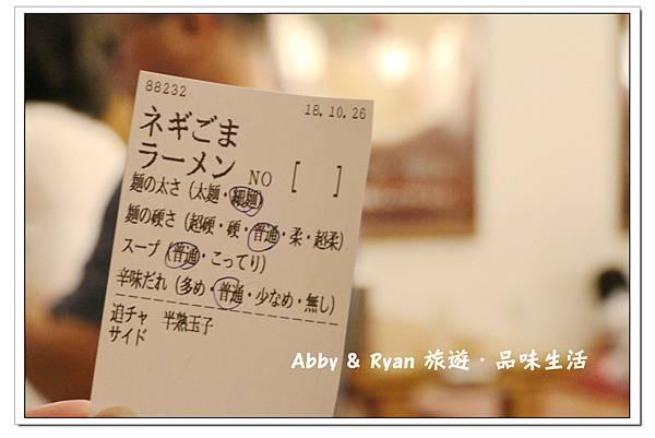 newIMG_0974.jpg