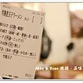 newIMG_0975.jpg