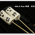 newIMG_0423.jpg