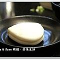 newIMG_0892.jpg