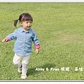 newIMG_0163.jpg
