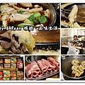 newIMG_0842_副本.jpg