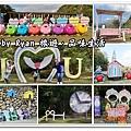 newIMG_0768_副本.jpg