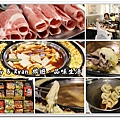 newIMG_0839_副本