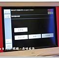 newIMG_1255.jpg