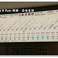 newIMG_1258.jpg