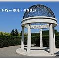 newIMG_0103.jpg