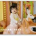 newIMG_0903.jpg