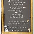 newIMG_0917.jpg