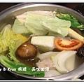newIMG_0052.jpg