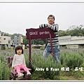 newIMG_0401.jpg
