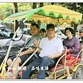 newIMG_0290.jpg