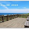newIMG_0778.jpg