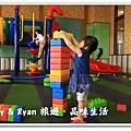 newIMG_0287.jpg