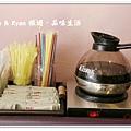 newIMG_0704.jpg