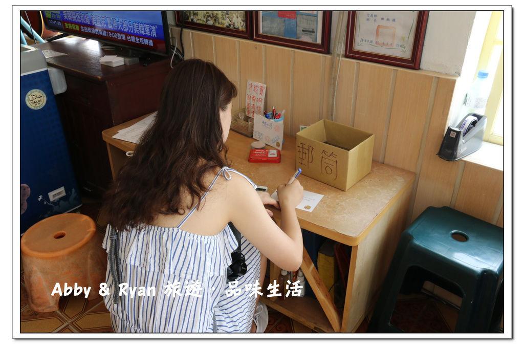 newIMG_0495.jpg