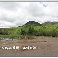 newIMG_0523.jpg