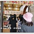 newIMG_0925.jpg