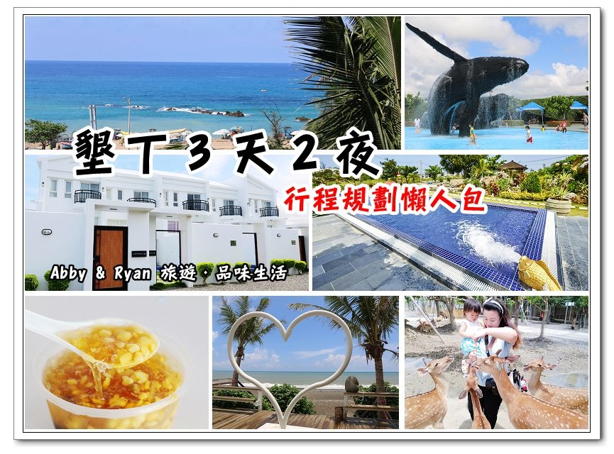 newS__90751002_副本