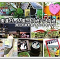IMG_0499_副本.jpg