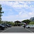 newIMG_0553.jpg