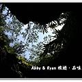 newIMG_0531.jpg