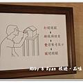 newIMG_0181.jpg