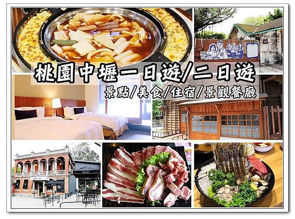 IMG_0048_副本