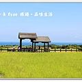 newIMG_0631.jpg