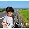 newIMG_0684.jpg