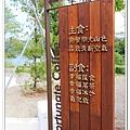 newIMG_0282.jpg