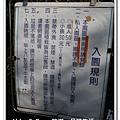 newIMG_0672.jpg