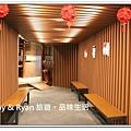 newIMG_0845.jpg