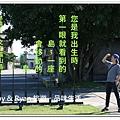 newIMG_0662.jpg