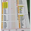 newIMG_0120.jpg