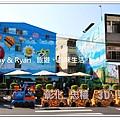 newIMG_5250.jpg