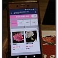 newIMG_0646.jpg
