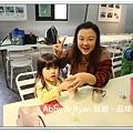 newIMG_0107.jpg