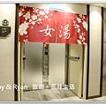 newIMG_3870.jpg