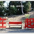 newIMG_4445.jpg
