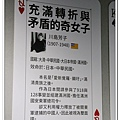 newIMG_5477.jpg