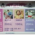 newIMG_9652.jpg