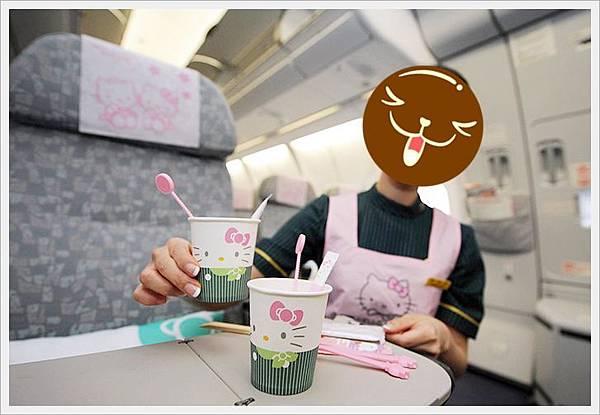 A-Hello-Kitty-themed-airc-001