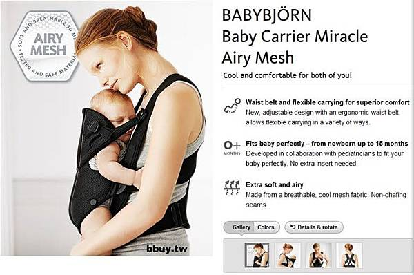 babybjorn-baby-carrier-miracle-airy-mesh-1