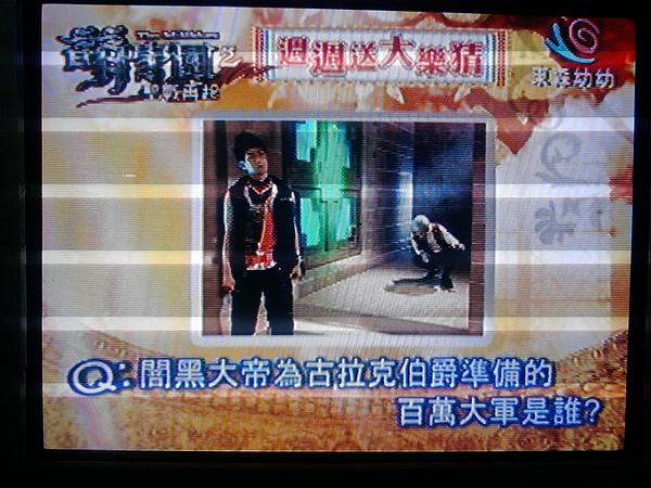第九集題目(2).jpg